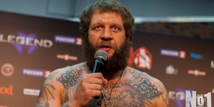 Alexander Emelianenko