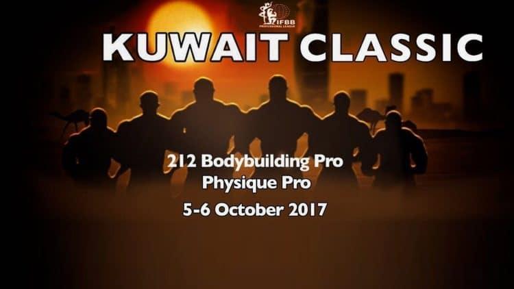 2017 IFBB Kuwait Pro