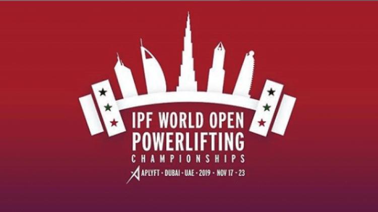 IPF World Open Powerlifting Championships