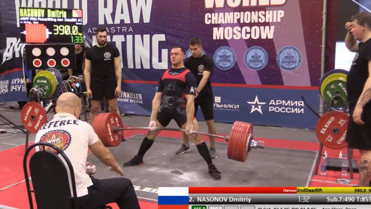 Dmitry Nasonov