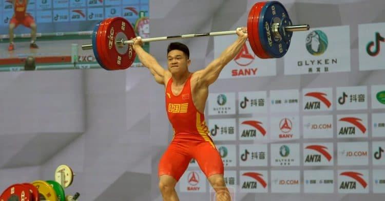 2020 Asian Championships